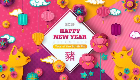 Chinese New Year Frame Stock Illustratie