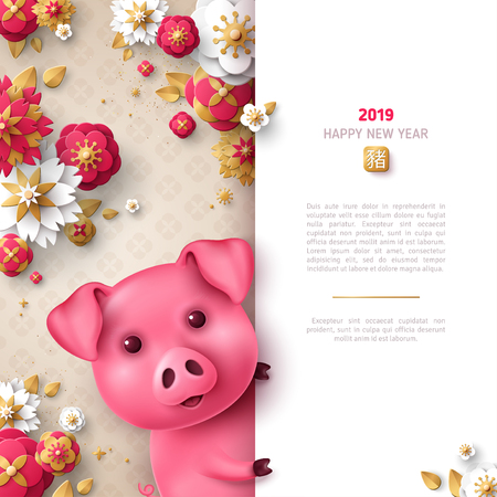Pig with pink sakura flowers Illustration