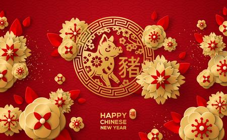 Emblème de cochon avec des fleurs d'or
