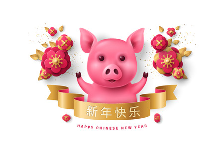 Pig with Ribbon and Flowers