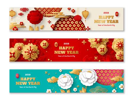 Banery ustawione na chiński nowy rok