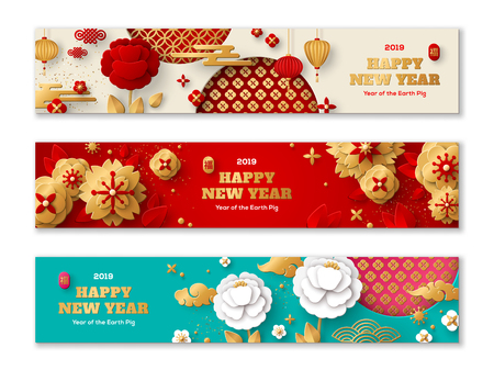 Banners Set for Chinese New Year 免版税图像 - 112593973