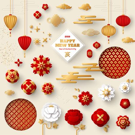 Chinese Decorative Icons Reklamní fotografie - 112593969