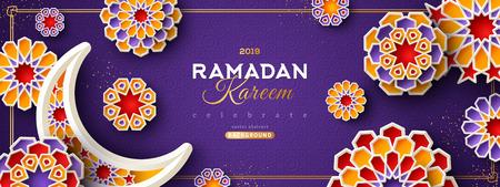 Ramadan Kareem Bannière Violette Vecteurs