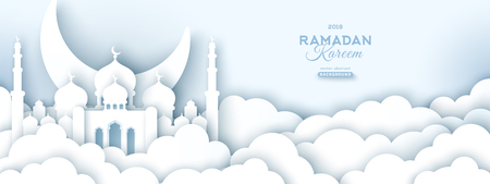 Ramadan Kareem White Banner