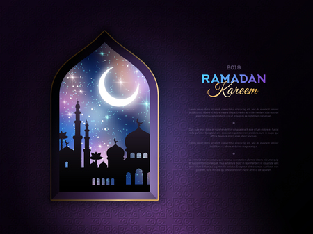 Ramadan window, night city Illustration