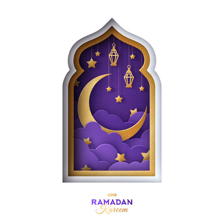 Arabian night in window Illustration
