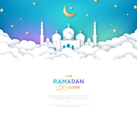 Mezquita de Ramadán en las nubes