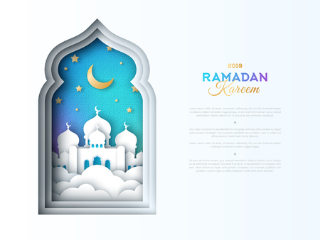 Paper cut mosque in window Illustration