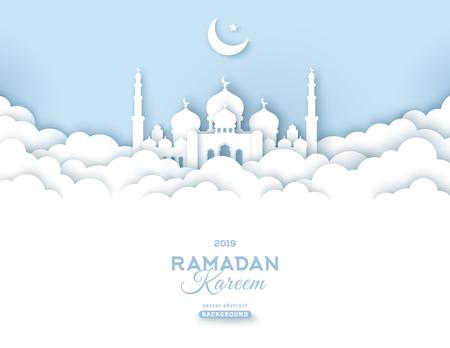 Mezquita de Ramadán en las nubes Ilustración de vector