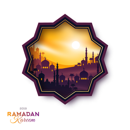 Arabian city at sunset emblem