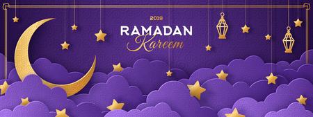 Ramadan Kareem Violet Banner Vettoriali