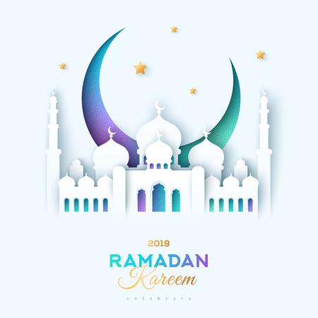 Mosquée et lune découpées en papier