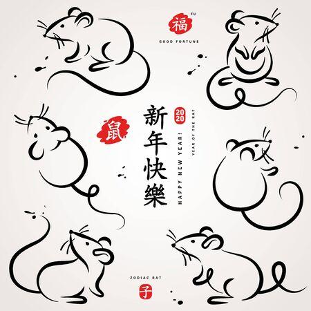 Zestaw ręcznie rysowanej myszy