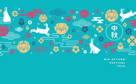 Asian mid autumn festival 2020 ad. Traditional eastern holiday, oriental culture event. Otsukimi promotional banner template. Flowers, rabbits and clouds flat vector illustration with typography