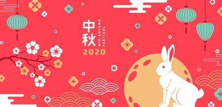 Eastern mid autumn festival banner. Oriental cultural tradition, asian harvest festival poster template. Full moon, bunnies and flowers flat illustration with typography and japanese hieroglyphs