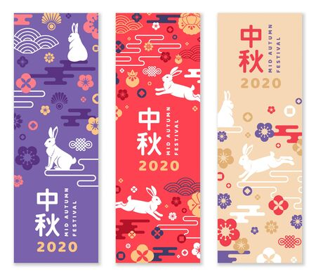 Mid autumn festival web posters set. Traditional eastern cultural event, annual asian harvest festival flyer, brochure layouts. Bunnies and flowers flat illustration with typography and chinese kanji