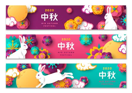 Mid autumn festival abstract ads set. Traditional asian holiday, seasonal harvest festival advertisements. Rabbits, moon and flowers paper cut illustrations with typography and japanese hieroglyphs