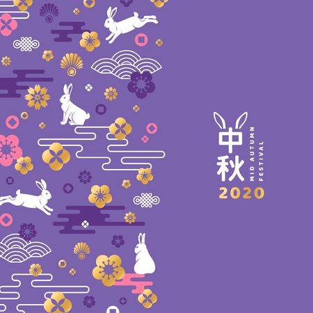 Chuseok festival border