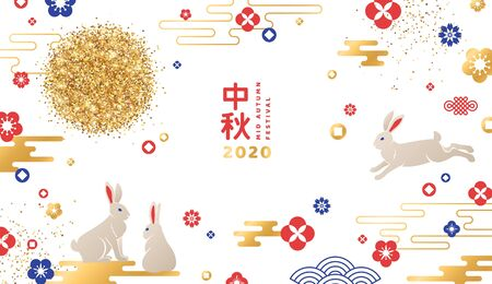 Rabbits with chinese clouds and flowers on light background. Full moon confetti design for Chuseok festival. Hieroglyph translation is Mid autumn. Vector illustration.