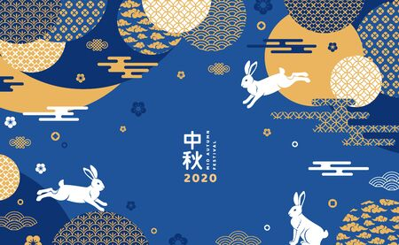 Mid autumn festival 2020 flat banner