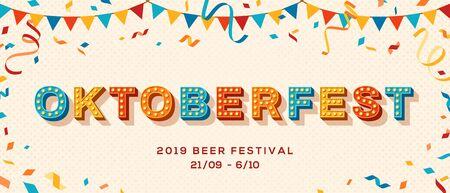 Oktoberfest advertisement template