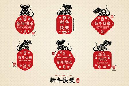 Francobolli rossi cinesi con ratti