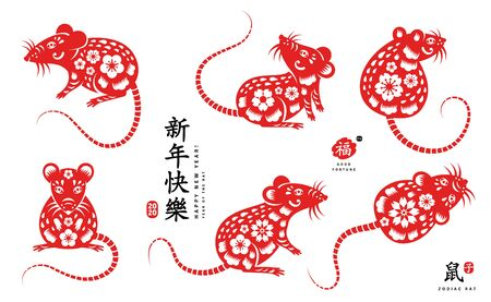 Chinese Zodiac Sign Rat  イラスト・ベクター素材