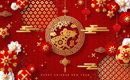 Card with Zodiac Rat