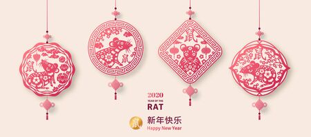 2020 Chinese Pendants with Rat