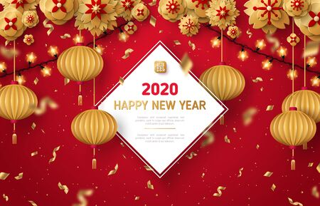 Paper cut flowers, confetti and lanterns on red background for 2020 Happy Chinese New Year. illustration with square frame and place for text. Hieroglyph means Rat 일러스트