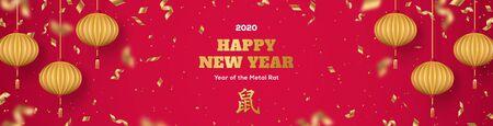 Chinese lanterns and confetti