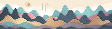 Paysage abstrait des montagnes de Guilin dans un style chinois avec des motifs asiatiques. Le symbole Fu signifie bénédiction et bonheur. Vecteurs