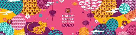 Happy Chinese New Year greeting card or banner with colorful geometric ornate shapes on pink background. Hieroglyph in stamp: Zodiac Rat. Clouds, Lanterns and Asian Patterns in Modern Style. 일러스트