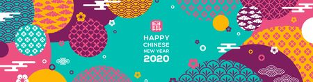 Happy Chinese New Year greeting card or banner with colorful geometric ornate shapes on blue background. Hieroglyph in stamp: Zodiac Rat. Clouds and Asian Patterns in Modern Style.