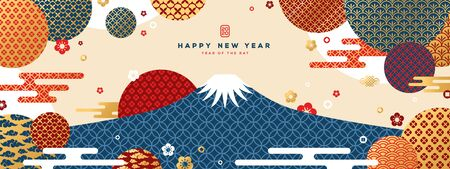 Japanese greeting card or banner with geometric ornate shapes. Happy New Year. Clouds and Asian Patterns in Modern Style.