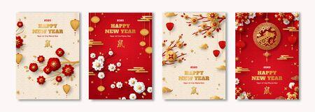 Carteles para el año nuevo chino 2020. Traducción de jeroglíficos - Rata. Nubes, linternas, colgante de oro y papel rojo cortan flores en las ramas de Sakura. Ilustración de vector