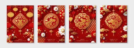 Carteles para el año nuevo chino 2020. Traducción de jeroglíficos - Rata. Nubes, linternas, colgante de oro y flores de corte de papel sobre fondo rojo. Ilustración de vector