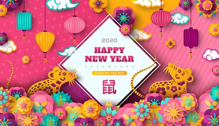 Chinese card with frame