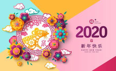 Chinesisches Neujahr mit Emblem