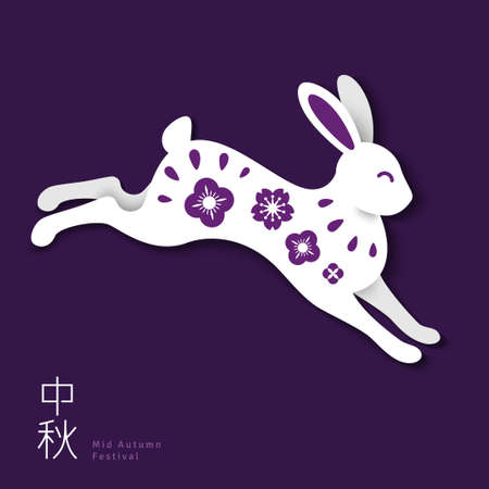 White moon rabbit