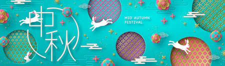 White rabbits Mid autumn festival 矢量图像