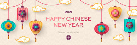 Poster for Chinese New Year