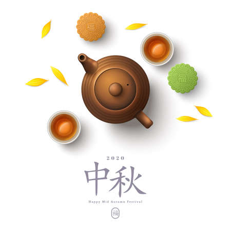 Chinese teapot and cup 矢量图像