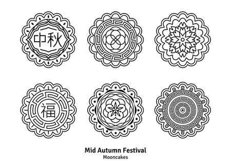Mooncakes Mid Autumn outline 矢量图像