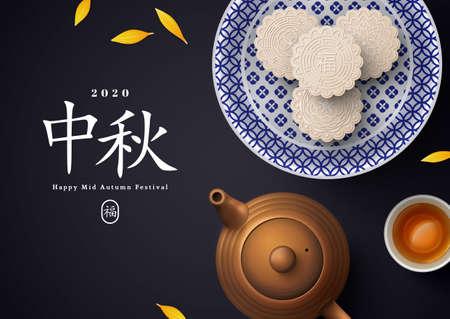 White mooncakes on porcelain plate 矢量图像