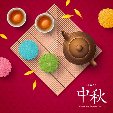 Mooncake, tea pot and cup