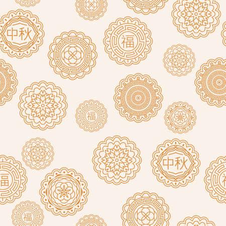 Mooncakes seamless pattern