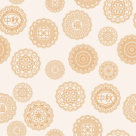 Mooncakes seamless pattern