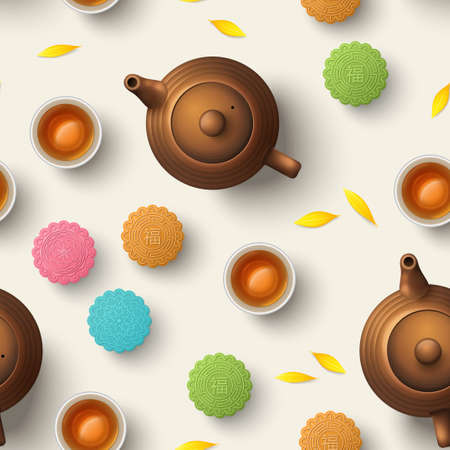 Chinese tea pot and mooncakes